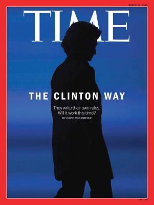 Clinton horns